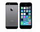 iPhone 5S 32GB Space Gray   SOM NY   OLÅST